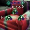 【AI:ソムニウムファイル】ソムニウムパートのコツ・入門編