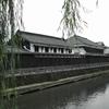 [産業] 東京歴史人脈帳(9)−10  皮革製造業の状況(2) 近代化日本を支えた産業