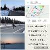 2019年3月26日(火)【晴れから雨へ&十勝岳ヒルクライム2019の巻】