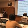 経営計画補助金セミナーは勉強になった!