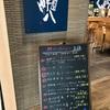 八戸の漁師食堂『鮮八』に行ってきました。