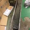 某施設 厨房内床改修工事