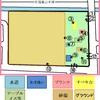 京都市内の公園を巡るシリーズ。58