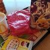 【ハッピーセット】『なりきりマクドナルド』のパティグリルマシーンが当たりました!