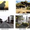 東海道五十三次   今・昔  その十六