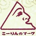 社畜最高フゥゥぅ〜❣️エロ座衛門 っっ ‼︎   のっっ⁉︎   world is mine ‼︎