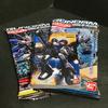今回も当然箱買い!! GUNDAMガンプラパッケージアートコレクション チョコウエハース3 開封&表裏公開レビュー!!