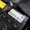 車のバッテリー切れの原因知ってた?