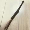 [日記]針金アートと呼ぶには程遠いけど遊びがてら娘のおもちゃを作ってみたよ!木の枝で作る「魔法の杖」(笑)