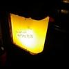北海道 小樽市 酒とあてwith ロック カワセ酒店 / カッコイイと言われる