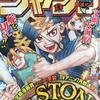 【ネタバレ注意】「小さな巨人決定戦」開幕!ハイキュー!!339話【感想】