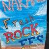 2019年4月29日「NAKANO Fresh ROCK FES.」