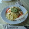 Kartoffelsalat ドイツのポテトサラダのお話