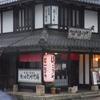 【オススメ5店】長浜市・彦根市(滋賀)にある鶏料理が人気のお店