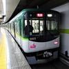 京阪本線乗車記①鉄道風景255…20210204