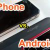 徹底比較!「iPhone」と「Android」の違い (ホーム画面&通知編) in 2017