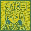 禰豆子セット2 ~髪飾り~