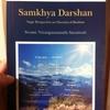 Samkhya Darshan / Swami Niranjanananda Saraswati 著
