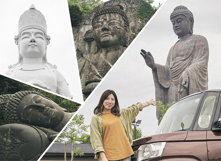 仏像大好き芸人みほとけがオススメする関東四大仏ドライブ旅!