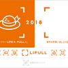 暑中見舞いのデザイン2018 〜上澄み編〜