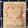 【325】ぽんでコーヒー オリジナルブレンド(茶)