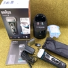 BRAUN【5197cc clean&charge system】