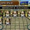 level.700【育成】ラムウ無限パワーアップ
