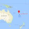 到着!!ニューカレドニア!!日本との時差は2時間。。