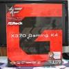 初AMD自作をする話