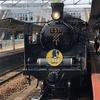 蒸気機関車(やまぐち号)