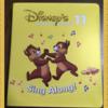 ディズニーの英語システム(DWE) CD・DVDの効果を初めて実感した話