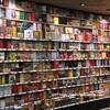 【大阪・枚方市】ダウンタウン浜ちゃんも訪れた『カレーなる本棚』がすごい!全国最大級約400種類のレトルトカレー(無料で楽しめるスポット)