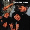 STONED ! ストーンド! THE ULTIMATE GUIDE TO THE ROLLING STONES ザ・ローリング・ストーンズ・アルティミット・ガイド