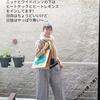 【アテネ観光・生活】アテネの天気と1月下旬~2月の服装/Mix-and-Match!