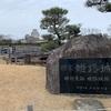 旅ブログ(2020/1/25~1/26): 土日に姫路〜京都行ってました。