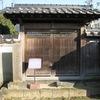 前原一誠旧宅跡@龍馬をゆく2010