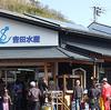 兵庫県室津の牡蠣直売所5選!食べ放題・無料試食もあり!最新情報