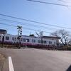 新京成線つたい歩き(続き)