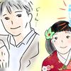 まんぷく 4話 咲姉ちゃんの結婚式で幻灯機を使う