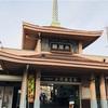お寺みたいな駅 水間駅 鉄道むすめ水間みつまちゃんがご案内します。