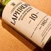 ラフロイグの飲み方と味をレビュー!!正露丸のような風味のアイラウイスキー代表銘柄
