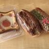 定食春秋(その 8)惣菜パン