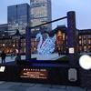 東京丸の内🌟光のアートで照らす、感謝と応援のメッセージ「東京ミチテラス2020」