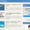 ATSUTO BLOGを参考にネット時代の英語学習を!