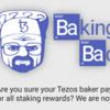 TEZOSのステーキング先の見つけ方