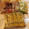 韓国・人気のお菓子『ハニーバターアーモンド』他の味もあります!