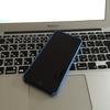 早速iPhone7を一日持ち歩いてバッテリーの持ちを確認した