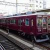 阪急、今日は何系?①348…20201218