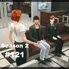 【Sims4】#121 二つの命【Season 2】