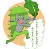 山菜の天ぷら食べたい。